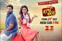 'Baksho Bodol' on Zee Bangla Tv Plot Wiki,Cast,Promo,Title Song,Timing