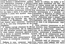 History of Serbian volleyball in 20th century (from 1924) / Never forget who made you! History of Serbian volleyball through some of the most memorable moments.
