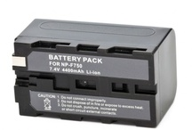 Batteries & Chargers - Seamless