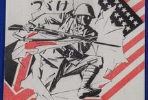 Anti Propaganda in War Art / Vintage Japanese military army navy postcards etc