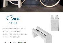 自転車小屋