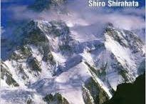 Karakoram, Mountain