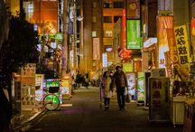 Cumbres Carrascosa Japan Tour / Gira japonesa de Cumbres Carrascosa junto a Harps