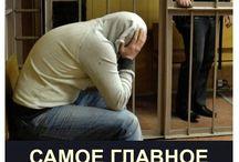 УГОЛОВНЫЙ АДВОКАТ МОСКВА / Адвокат по уголовным делам Москва. Уголовный адвокат Москва. http://advokat-moskva.3dn.ru