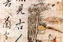 Korean poems - 한국한시 - 韓國漢詩