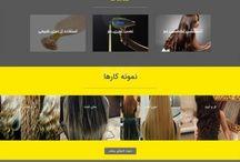 طراحی سایت/webdesign / آوینا وب ارائه دهنده خدمات طراحی سایت، طراحی سایت در کرج، سئو، سئو در کرج، سئو و بهینه سازی سایت/webdesign