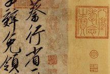 Chinese calligraphy and ink painting, Japan and Far East / čínská tušová kresba