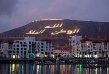 Morocco, Agadir & Marrakech / One week holiday September 2014