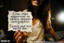 Look!!!