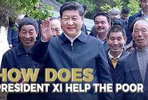 Xi's 2018