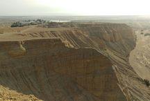 Qumram - Israel