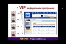 Обучение работе на компьютере / уроки по обучению работе на компьютере онлайн. http://goo.gl/04VjWj