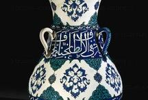 ISLAMIC ART LAMP