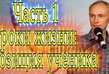 Олег Гадецкий.