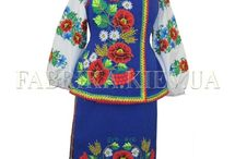 Ukrainian National & Traditional Costumes