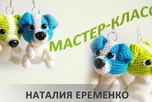 Вязание-ИГРУШКИ