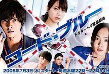 Code Blue Season 1 (2008)