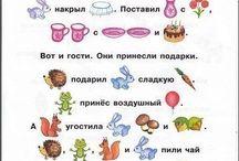 читаем с картинками