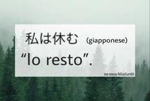 scritte giapponesi