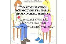 books - children