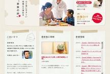 web_Design_life