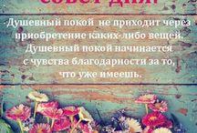 Картинки для работы)))