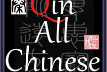 Facebook Page: Qin All Chinese / Facebook Page: Qin All Chinese