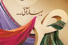 Lawn Collection 2014 Vol.1 / by J. Junaid Jamshed (Private) Limited.