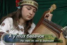 Ukraine Grade 2&3