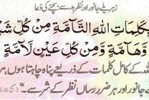 Quran and Hadeeth