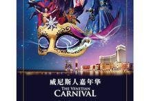 Benátský karneval - inspirace na ples / Inspirace na ples a výzdobu maturitního plesu pro Týnku