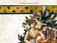 katerina karizoni / books