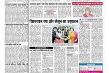 Coverage of Cleopatras in Punjab kesari Jaipur.
