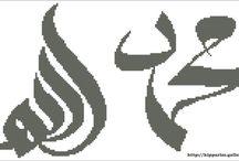 Cross stitch Islamic