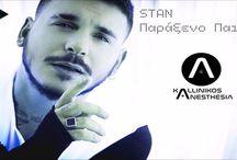 New promo song... STAN - Παράξενο Παιδί (Kallinikos Anesthesia Chillout Mix)