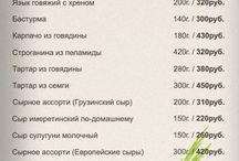 мимино смоленск