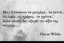 Greek quotes.♡