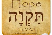 SACRED HEBREW LANGUAGE