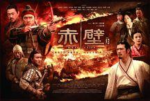 Chinese Movie / 看电影,学中文