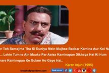 Amrish Puri's Famous Dialogues. / Amrish Puri's Famous Dialogues.