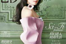 Chinese Magazine Cover