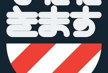 typograpic