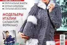 reviste