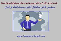 دوره فشرده آیلتس شیراز