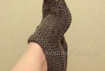 следки+носки.