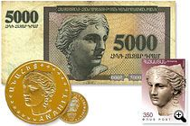 Armenian Coins,Banknotes,Dram