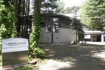 三浦綾子記念文学館 / 三浦綾子記念文学館(北海道旭川市)に関連するボードです。記念写真はもちろん、文学館でのイベントなども含みます。