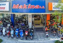 MAKINA A.E / Επίσημο συνεργείο για μοτοσυκλέτες Ktm & Sym στη Θεσσαλονίκη
