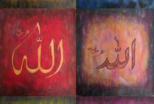 Art of Allah