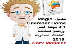 تحميل Magic Uneraser Home 4.1 مجانا افضل برنامج استعادة الملفات المحذوفة 2018http://alsaker86.blogspot.com/2018/04/download-magic-uneraser-home-4-1-free-2018.html